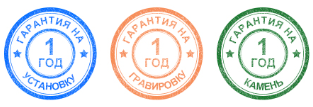 Безымянный5